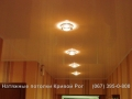 potolki_koridor-18