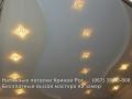 potolki_dvuhurovnevye-18