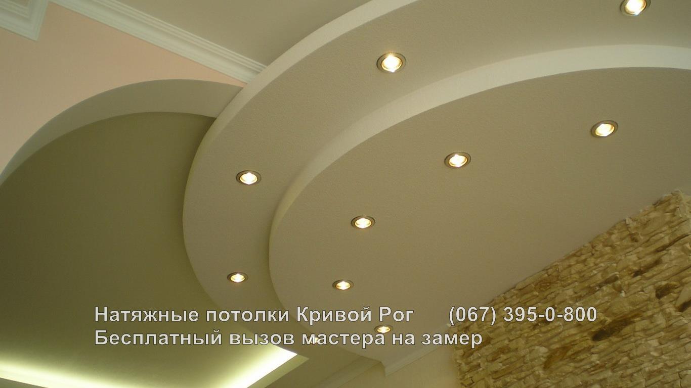 potolki_dvuhurovnevye-28