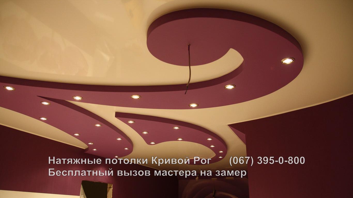 potolki_dvuhurovnevye-3